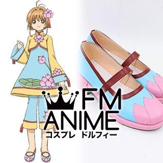 Cardcaptor Sakura: Clear Card Sakura Kinomoto Episode 4 Pastel Lotus Costume Cosplay Shoes