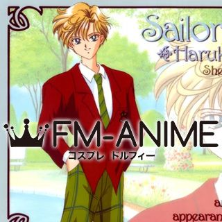 Sailor Moon Haruka Tenoh School Uniform Cosplay Costume