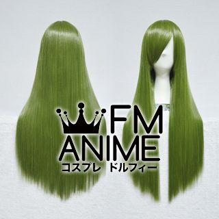 80cm Medium Length Straight Mixed Grass Green Cosplay Wig