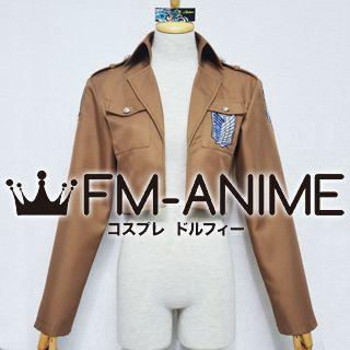 Attack on Titan Survey Corps / Training Corps Coat Jacket Military Uniform Cosplay Costume
