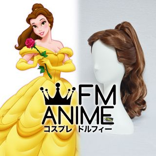Beauty and the Beast Belle Cosplay Wig