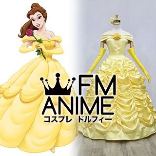 Beauty and the Beast (Disney) Belle Yellow Dress Cosplay Costume
