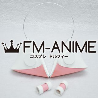 Chobits Chii & Freya Pink White Ears Headdress With Headband Cosplay Accessories Props