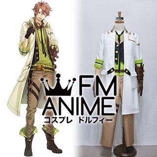 Code: Realize Victor Frankenstein Cosplay Costume