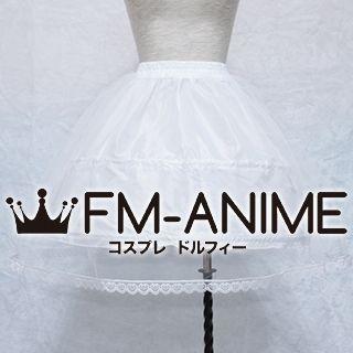 White 2 Hoop with Netting Short Crinoline Petticoat Underskirt Cosplay Costume Wedding Dress Lolita