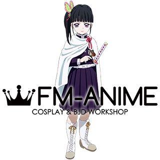 Demon Slayer: Kimetsu no Yaiba Kanao Tsuyuri Kimono Military Uniform Cosplay Costume