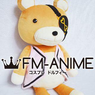 Diabolik Lovers Kanato Sakamaki Teddy Bear Plush Doll Cosplay Accessories Props
