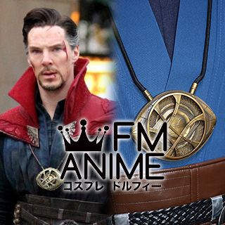 Doctor Strange (Marvel 2016 Film) Stephen Strange Metal Eye of Agamotto Necklace Cosplay Accessories Prop