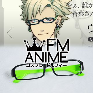 DRAMAtical Murder Virus Black Green Square Frame Glasses Cosplay Accessories Props (Without Lenses)