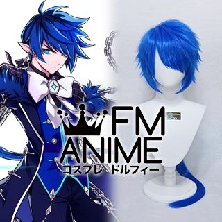 Elsword Ciel as Royal Guard Cosplay Wig