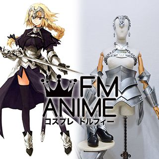 Fate/Apocrypha Fate/Grand Order Jeanne d'Arc Ruler Armour Set Cosplay Accessories Prop