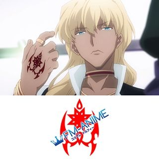 Fate/stay night: Unlimited Blade Works Atrum Galliasta Command Spell Cosplay Tattoo Stickers