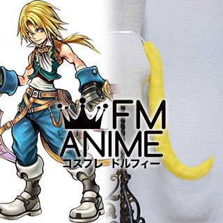 Dissidia Final Fantasy Zidane Yellow Fluffy Tail Cosplay Accessories Prop