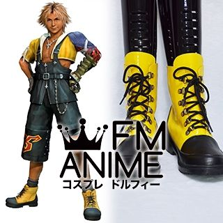 Final Fantasy X Tidus Cosplay Shoes Boots