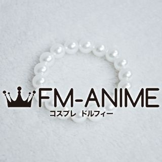 Final Fantasy X Yuna White Bracelet Cosplay Accessories