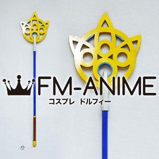 Final Fantasy X Yuna Cosplay Prop Summoned Staff Wand