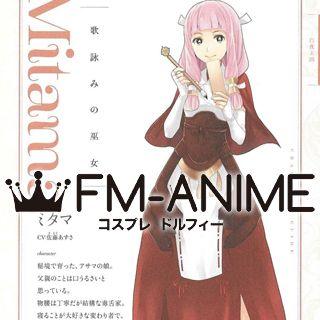 Fire Emblem Fates Mitama Cosplay Costume