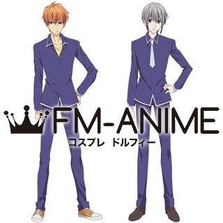 Fruits Basket Kyo Sohma &Yuki Sohma School Uniform Cosplay Costume