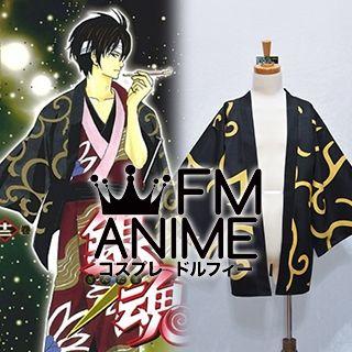 Gintama Shinsuke Takasugi Kimono Coat Cosplay Costume