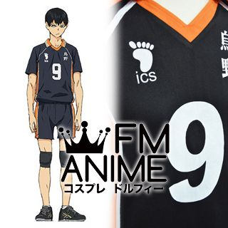 Haikyuu!! Karasuno High School Volleyball Teams Tobio Kageyama Uniform Cosplay Costume