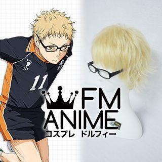 Haikyuu!! Kei Tsukishima Cosplay Wig