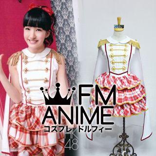HKT48 Sakura Minna de Tabeta 桜、みんなで食べた Cosplay Costume (Version 2)