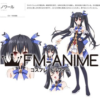 Hyperdimension Neptunia Noire Anime Cosplay Costume