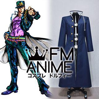 JoJo's Bizarre Adventure Jotaro Kujo Coat & Hat Cosplay Costume