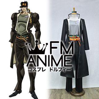 JoJo's Bizarre Adventure Part 3 Stardust Crusaders Jotaro Kujo Cosplay Costume