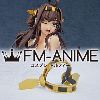 Kantai Collection Haruna & Kongou Headdress Headband Cosplay Accessories Prop