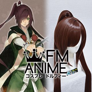 Ken Ga Kimi Suzukake Cosplay Wig