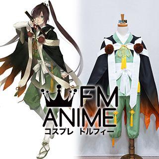 Ken Ga Kimi Suzukake Kimono Cosplay Costume
