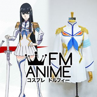 Kill la Kill Satsuki Kiryuin Uniform Cosplay Costume
