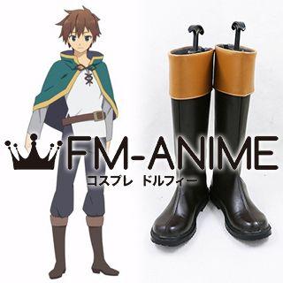 KonoSuba: God's Blessing on This Wonderful World! Satou Kazuma Cosplay Shoes Boots