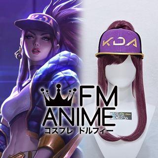 League of Legends K/DA Akali Virtual K-pop Band Cosplay Wig