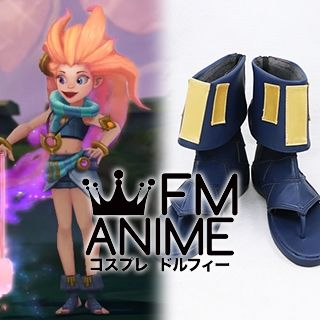 League of Legends Zoe The Aspect of Twilight Cosplay Shoes Boots
