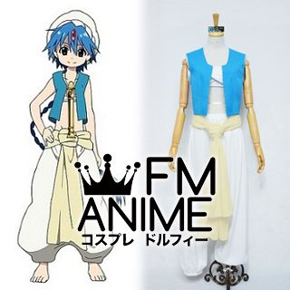 Magi: The Labyrinth of Magic Aladdin Cosplay Costume