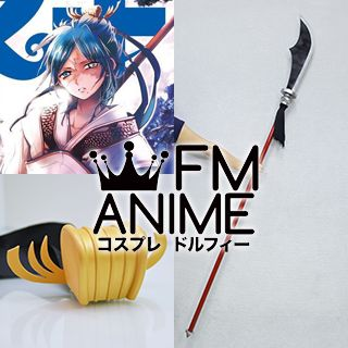 Magi: The Labyrinth of Magic Hakuryuu Ren Crown & Weapon Cosplay Prop Sword Staff Wand