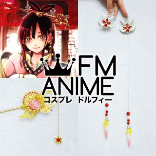 Magi: The Labyrinth of Magic Kougyoku Ren Headdress Cosplay Accessories