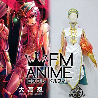 Magi: The Labyrinth of Magic Kouha Ren Cosplay Costume