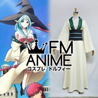 Magi: The Labyrinth of Magic Yamuraiha Cosplay Costume with Hat
