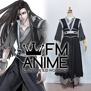 Mo Dao Zu Shi / The Untamed Anime Wen Ning Cosplay Costume