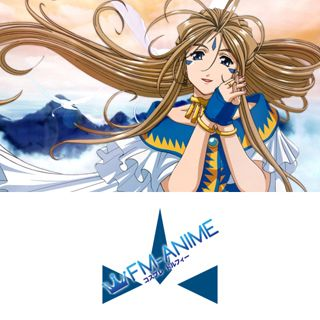 Oh My Goddess! Belldandy Cosplay Tattoo Stickers