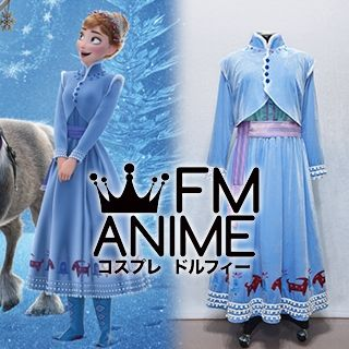 Olaf's Frozen Adventure Anna Winter Blue Cosplay Costume