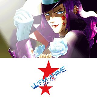 Phoenix Wright: Ace Attorney Justice For All Max Galactica Cosplay Tattoo Stickers