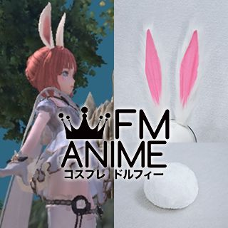 TERA Elin Rabbit Bunny Ears & Tail White Pink Velvet Cosplay Accessories Prop