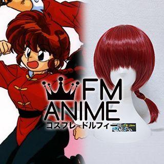 Ranma 1/2 Ranma Saotome Red Hair (Female) Cosplay Wig