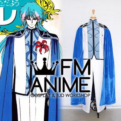 Sailor Moon Fiore Cosplay Costume