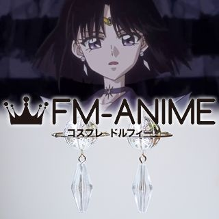 Sailor Moon Hotaru Tomoe (Sailor Saturn) Sliver Metal Earrings Cosplay Accessories