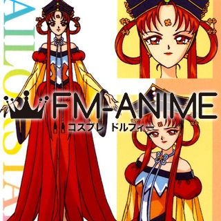 Sailor Moon Princess Kakyuu Empress Kakyuu Cosplay Costume